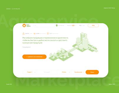 UI | UX Design for Agroservice Marketplace