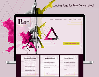 Redesign of Website for Pole dance school