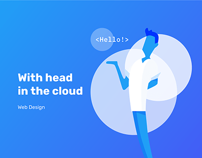 Web design project | With head in the cloud