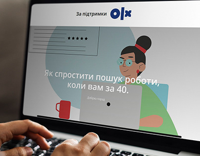 Illustrations for article about job OLX