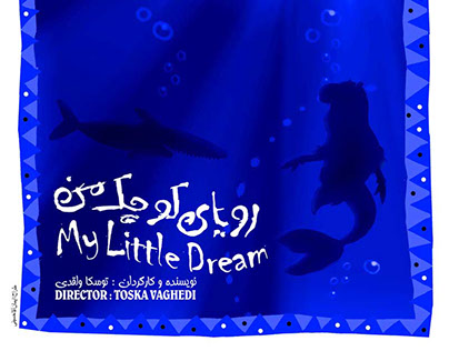 """Puppetry """"my little dream"""" sep 2002"""