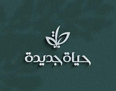 Hayat Jadida Logo