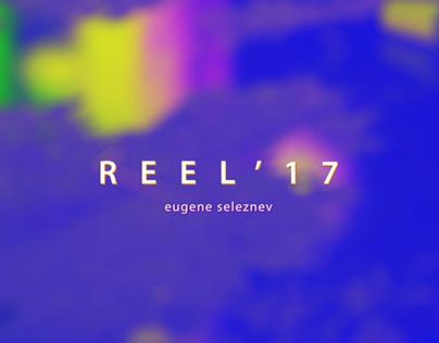 REEL'17