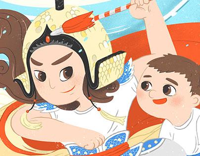 我的媽媽是薛丁山 Superhero Mom