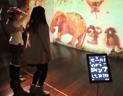 Polyphonic Jump! Mazak Museum Ed. (Mayuko Kanazawa)