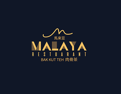 Logo proposal Malaya-Restaurant