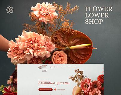 Flower Shop Landing