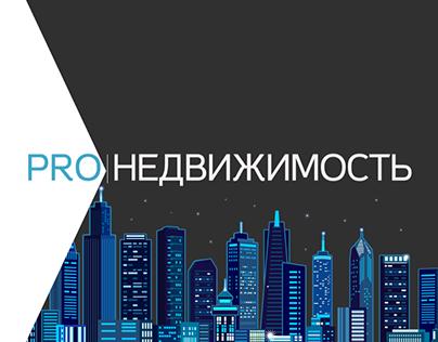 Multipage real estate agency on Tilda.cc
