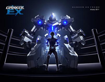 工匠社GANKER EX I 人机合一