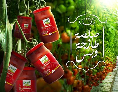 Foody Tomato Sauce