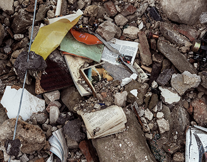EARTHQUAKE_ZONE | AMATRICE