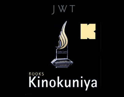 """Kinokuniya """"Cost"""" radio campaign"""
