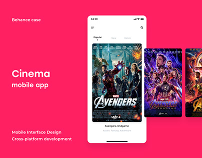 Cinema mobile app