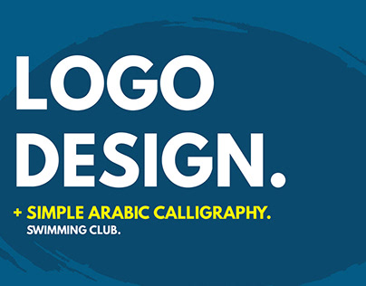 LOGO + Simple Arabic Calligraphy| Swimming Club.