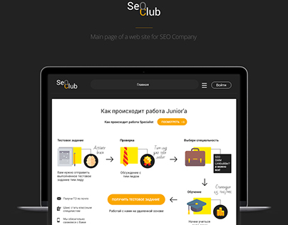 Seo company web site