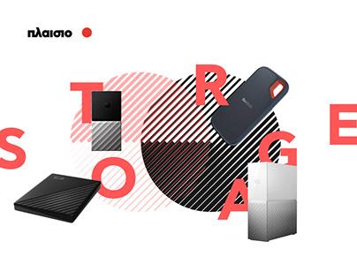 Plaisio Storage Upgrade Promo