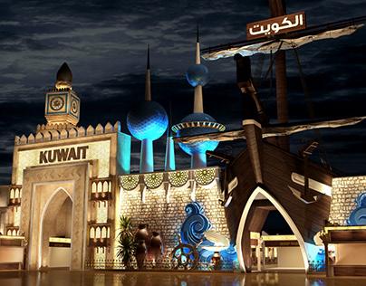 Dubai Global village 2018 - Kuwait pavilion