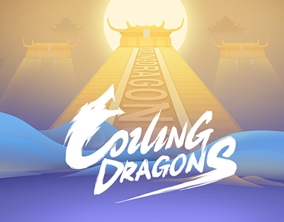 CoilingDragons Game Hall
