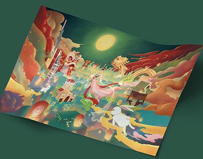 Mid Autumn Festival 2020 Packaging - SAN FU LOU