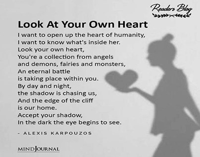 LOOK AT YOUR OWN HEART : ALEXIS KARPOUZOS