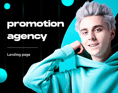 Promotion Agency | Landing Page