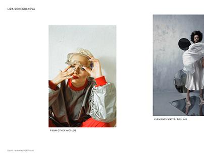 OUUR : Liza Schegolkova