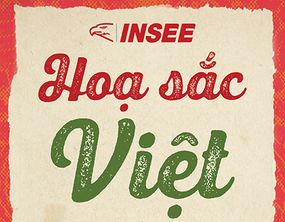INSEE Year End Party 2019