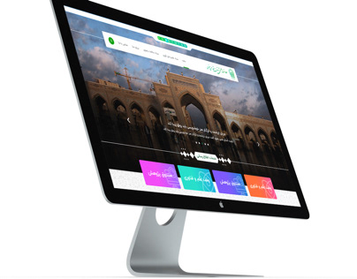 Astan Quds Razavi - scientific assistant web design