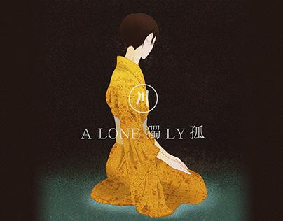A Lone 獨 ly 孤