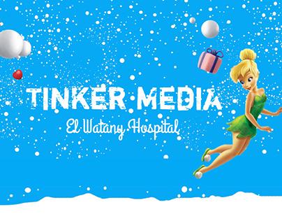 Tinker Media - Elwatany Hospital