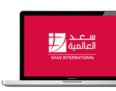 Saad International Website Design Ui/Ux