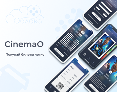 Cinema tickets booking app