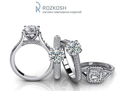 Online jewelry store/Интернет-магазин ювелирных изделий