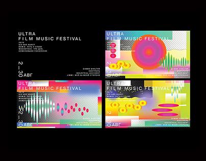 """Breanding for film music fest """"ULTRA"""""""