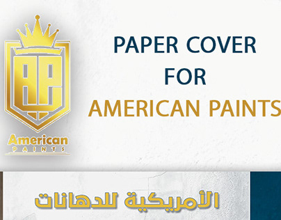 Paper cover for America Paints