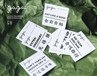 GAGA-广州两店品牌周边视觉设计Visual and peripheral design