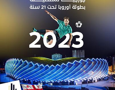 oti 2023