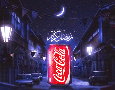 Ramadan AD for Coca-cola