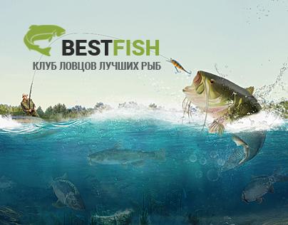 Bestfish - клуб ловцов лучших рыб