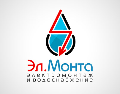 Logo design for electric and water mounting business