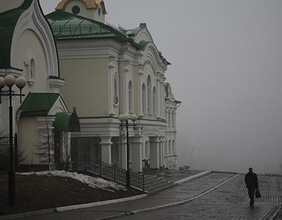 Fog in Khabarovsk
