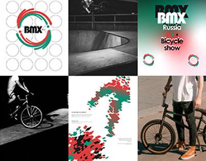 Выставка велосипедов ВМХ. BMX bicycle show