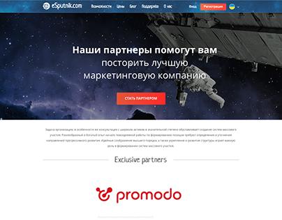 eSputnik partners page
