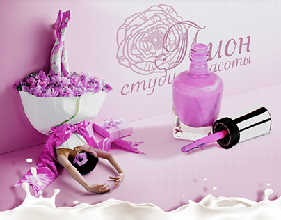 """Landing page for manicure studio """"Pion"""""""