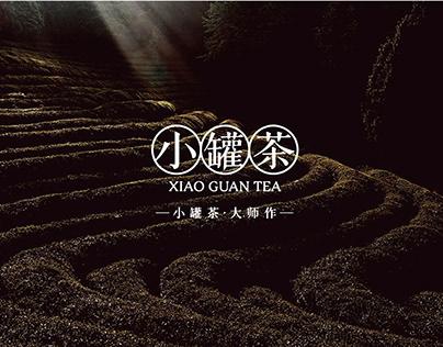 小罐茶(私人订制)中秋礼盒包装设计