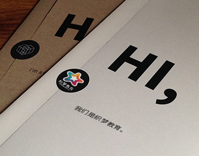 织梦教育logo设计和宣传折页设计