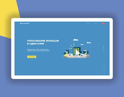 UX\UI design for Domscanner