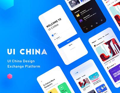 UI China Design Exchange Platform