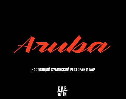 Aruba bar