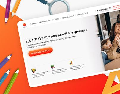 online school for family
